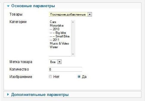admin-1.jpg
